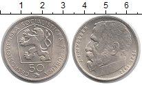Изображение Монеты Чехия Чехословакия 50 крон 1972 Серебро XF
