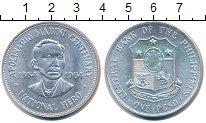 Изображение Монеты Филиппины 1 песо 1964 Серебро XF 100 - летие  Аполина