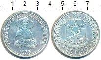 Изображение Монеты Филиппины 25 песо 1976 Серебро XF