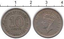 Изображение Монеты Малайя 10 центов 1950 Медно-никель XF Георг VI.