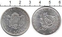 Изображение Монеты Европа Италия 500 лир 1985 Серебро UNC