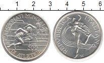 Изображение Монеты Италия 500 лир 1987 Серебро UNC-