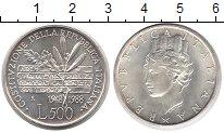 Изображение Монеты Европа Италия 500 лир 1988 Серебро UNC