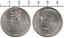 Изображение Монеты Чехословакия 100 крон 1990 Серебро UNC Карел  Чапек.