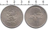 Изображение Монеты Чехословакия 50 крон 1978 Серебро XF Зденек  Неедлы.