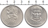 Изображение Монеты Чехословакия 50 крон 1977 Серебро XF Ян Коллар