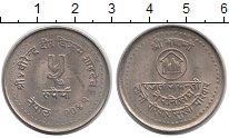 Изображение Монеты Непал 5 рупий 1984 Медно-никель XF