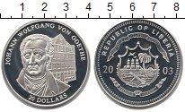 Изображение Монеты Либерия 20 долларов 2003 Серебро Proof- Иоганн  Гёте.