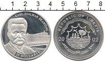 Изображение Монеты Африка Либерия 20 долларов 2002 Серебро Proof-
