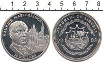 Изображение Монеты Либерия 20 долларов 2003 Серебро Proof- Maeterlinck