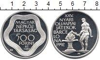 Изображение Монеты Венгрия 5000 форинтов 1989 Серебро Proof-