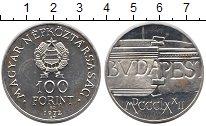 Изображение Монеты Европа Венгрия 100 форинтов 1972 Серебро UNC-