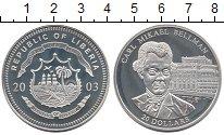 Изображение Монеты Африка Либерия 20 долларов 2003 Серебро Proof-