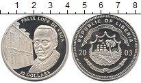 Изображение Монеты Либерия 20 долларов 2003 Серебро Proof- Феликс  Лопе де Вега