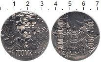Изображение Монеты Европа Финляндия 100 марок 1992 Серебро UNC-