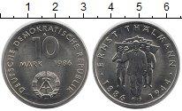 Изображение Монеты ГДР 10 марок 1986 Медно-никель XF