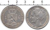 Изображение Монеты Европа Нидерланды 1 гульден 1907 Серебро XF