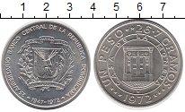 Изображение Монеты Доминиканская республика 1 песо 1972 Серебро UNC