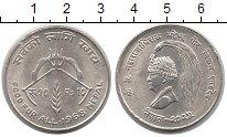 Изображение Монеты Непал 10 рупий 1968 Серебро UNC-