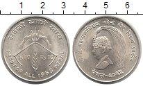 Изображение Монеты Азия Непал 10 рупий 1968 Серебро UNC-