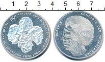 Изображение Монеты Нидерланды 50 гульденов 1990 Серебро UNC Правление женщин