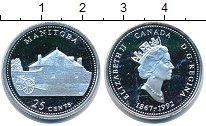 Изображение Монеты Канада 25 центов 1992 Серебро UNC