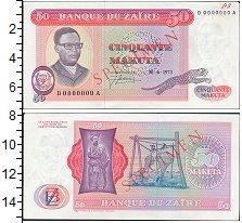 Изображение Банкноты Заир 50 макута 1973  XF+ Образец