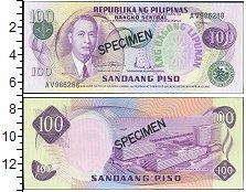 Изображение Банкноты Азия Филиппины 100 писо 1974  XF+