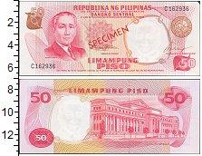 Изображение Банкноты Филиппины 50 писо 1969  UNC- Портрет С.Осмены. Пр