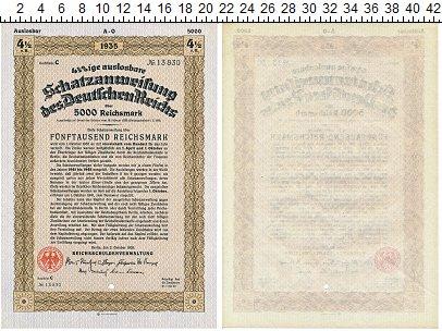 Изображение Банкноты Третий Рейх 5000 марок 1935  XF