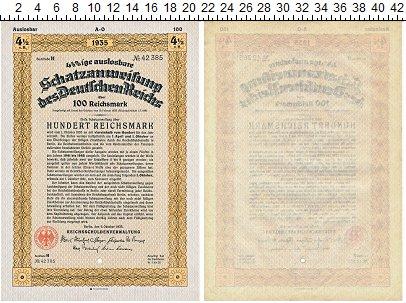 Изображение Банкноты Третий Рейх 100 марок 1935  XF+