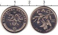 Изображение Монеты Европа Хорватия 20 лип 1995 Медно-никель UNC-