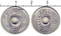 Изображение Монеты Индокитай 1 цент 1943 Алюминий UNC-