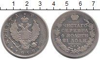 Изображение Монеты 1801 – 1825 Александр I 1 рубль 1818 Серебро VF СПБ ПС