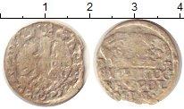 Изображение Монеты Польша 2 гроша 1624 Серебро VF Сигизмунд III