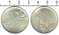 Изображение Монеты Европа Ватикан 500 лир 1969 Серебро UNC-