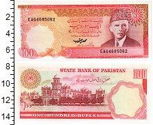 Изображение Банкноты Пакистан 100 рупий 1978  UNC