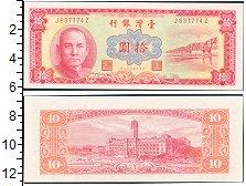 Изображение Банкноты Тайвань 10 юаней 0  UNC