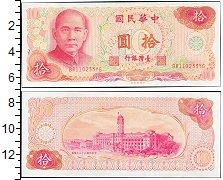 Изображение Банкноты Азия Тайвань 10 юаней 0  UNC