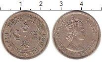 Изображение Монеты Гонконг 50 центов 1963 Медно-никель XF Елизавета II.