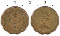 Изображение Монеты Гонконг 20 центов 1979 Латунь XF Елизавета II.