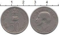 Изображение Монеты Азия Индия 50 пайс 1964 Медно-никель VF