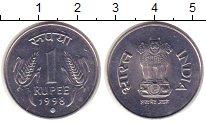 Изображение Монеты Индия 1 рупия 1998 Медно-никель VF Герб