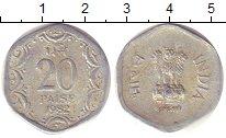 Изображение Монеты Индия 20 пайс 1982 Алюминий VF