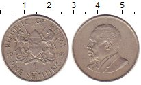 Изображение Монеты Кения 1 шиллинг 1968 Медно-никель VF