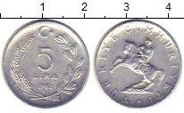 Изображение Монеты Турция 5 лир 1982 Алюминий XF Ататюрк  на  коне.