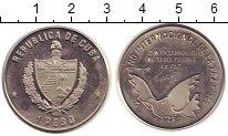 Изображение Монеты Куба 1 песо 1986 Медно-никель UNC- Международный  Год