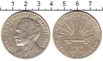 Изображение Монеты Куба 1 песо 1953 Серебро XF Родина  и  Свобода.