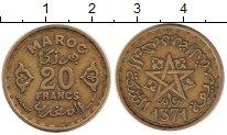 Изображение Монеты Африка Марокко 20 франков 1952 Латунь XF