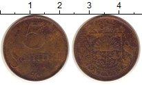 Изображение Монеты Латвия 5 сантим 1928 Бронза XF-